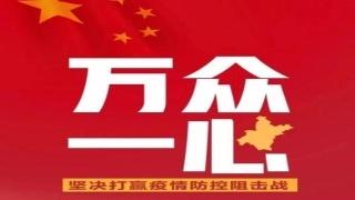 辽宁省应对新型冠状病毒感染的肺炎疫情支持中小企业生产经营若干政策措施的通知