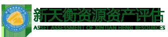 森林评估公司