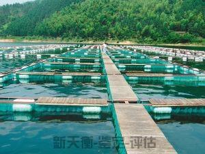 哈尔滨海洋水产渔业资源价值评估